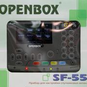 openboxsf55